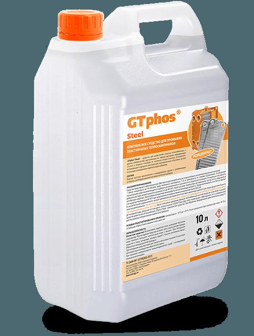 GTphos®Steel