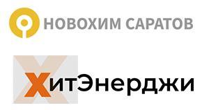 Новохим Саратов, ХитЭнерджи - GTphos®