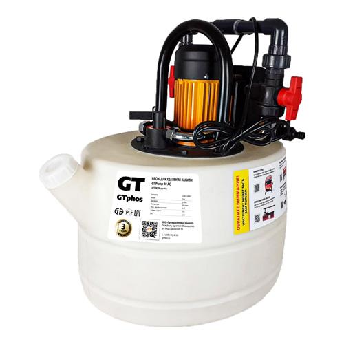 Промывочный насос GTphos® GT Pump 40 АС
